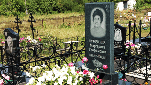Цена на памятники белгорода Обнинск заказать памятник на кладбище 2018